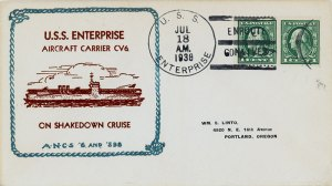 Enterprise-1